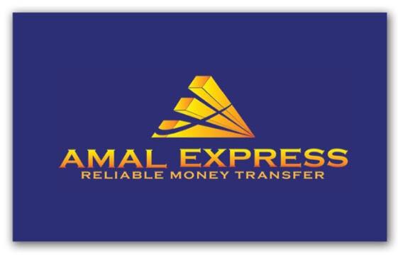 Amal Express